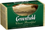 Чай Greenfield Classic Breakfast 25 пак/пач